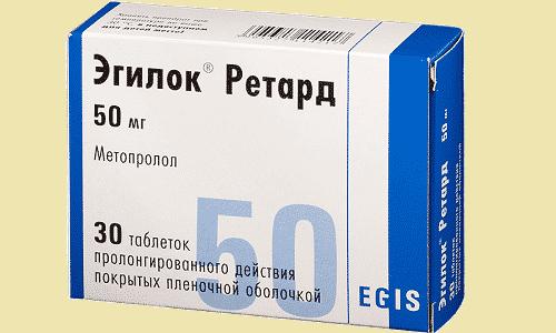Эгилок ретард - лекарство, которое пациент может использовать с целью устранения проблем с функционированием сердечно-сосудистой системы