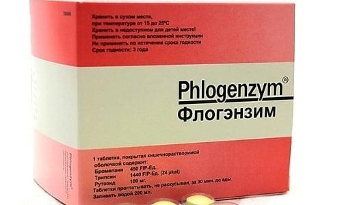 Флорэнзим является аналогом препарата Вобэнзим
