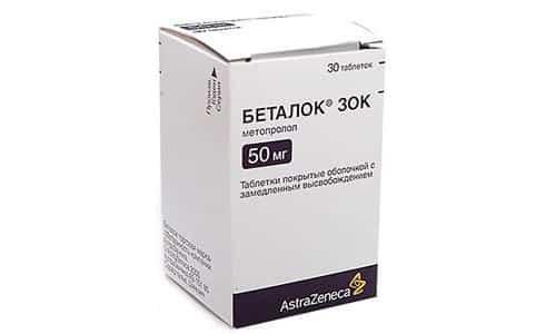 Беталок 50 предназначен для лечения патологий системы кровообращения и болезней крови
