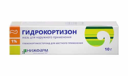 Гидрокортизон 1 - гормон из группы глюкокортикостероидов