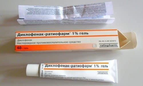 Диклофенак разрешено употреблять в первые 2 триместра беременности