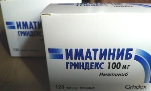 Аналог Сорафениба - препарат Иматиниб не продается без прямых медицинских показаний