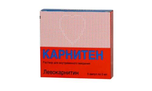 Основное действующее вещество медикамента Карнитена - левокарнитин
