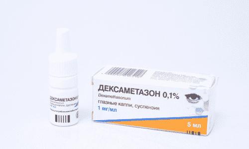 Капли в офтальмологии применяют при аллергическом конъюнктивите, ирите, кератите и других заболеваниях