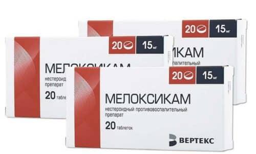 Мелоксикам действует как анальгезирующее, жаропонижающее и противовоспалительное средство
