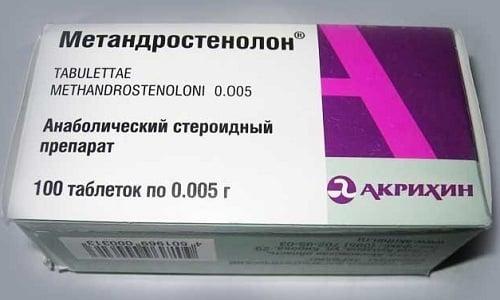 Метандростенолон (лат. methandrostenolon) - это лекарственный препарат, являющийся анаболическим стероидом