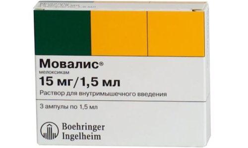 Мовалис применяют не только при болях, он купирует и воспалительные процессы, обладает антипиретическим действием