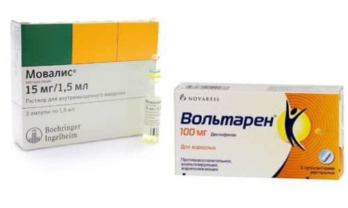 Мовалис или Вольтарен относятся к группе нестероидных противовоспалительных средств, но у них разные составы