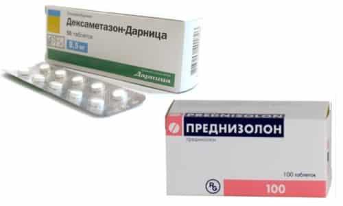 Преднизолон обладает длительным лечебным действием - 1-1,5 суток, а Дексаметазон характеризуется пролонгированным эффектом