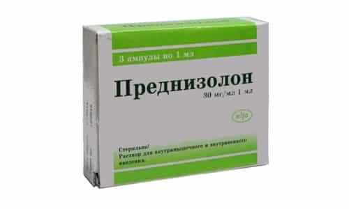 Преднизолон 30 мг является препаратом с сильным противовоспалительным действием