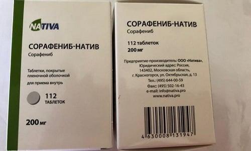 Сорафениб - противоопухолевый препарат, который применяется в медицинской практики для лечения новообразований злокачественного характера