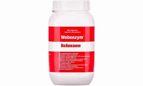 Препарат Вобэнзим предлагается в твердом виде