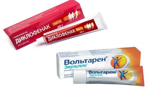 В состав гелей Вольтарен и Диклофенак входят этиловый спирт, пропиленгликоль и троламин, который обеспечивает проникновение в более глубокие слои дермы