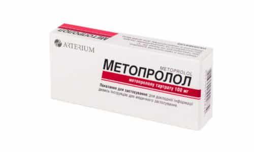 Основным действующим компонентом препарата является одноименное химическое вещество - метопролол