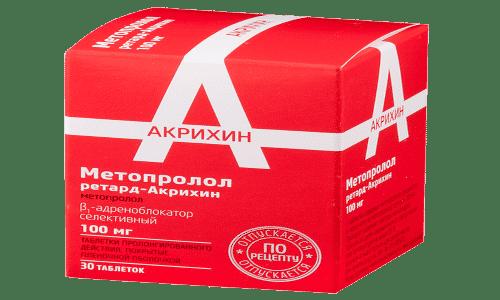 Лекарство можно хранить в течение 2 лет при температурном режиме до 20°C