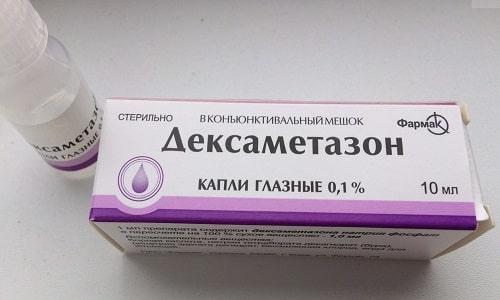 Дексаметазон 0,1 принадлежит к группе глюкокортикостероидных средств. Обладает противовоспалительным свойством