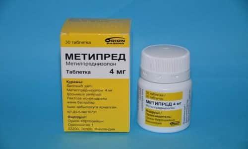 Метипред подавляет активность синтеза многих ферментов и белков, принимающих участие в разрушении суставов