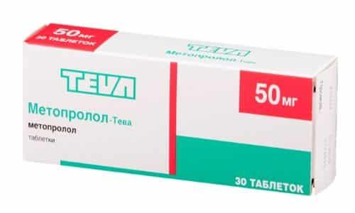 Метопролол - действующее вещество Эгилока