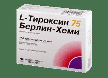 Препарат L-Тироксин 75: инструкция по применению