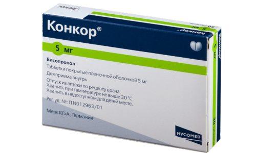 Конкор обеспечивает эффективное снижение артериального давления