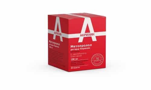 Единица медикамента содержит 25, 50 или 100 мг метопролола сукцината