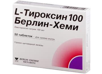 Почему при заболеваниях щитовидной железы назначают таблетки L-Тироксин?