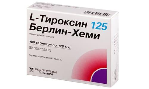 Препарат L-Тироксин 125 отпускается по рецепту
