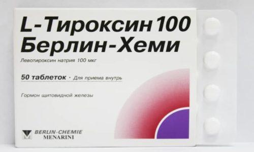 Популярность Л-Тироксина обусловлена низкой ценой в сравнении с аналогом