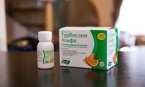 Липоевая кислота в препарате Турбослим Альфа выводит лишнюю жидкость, ускоряет обменные процессы